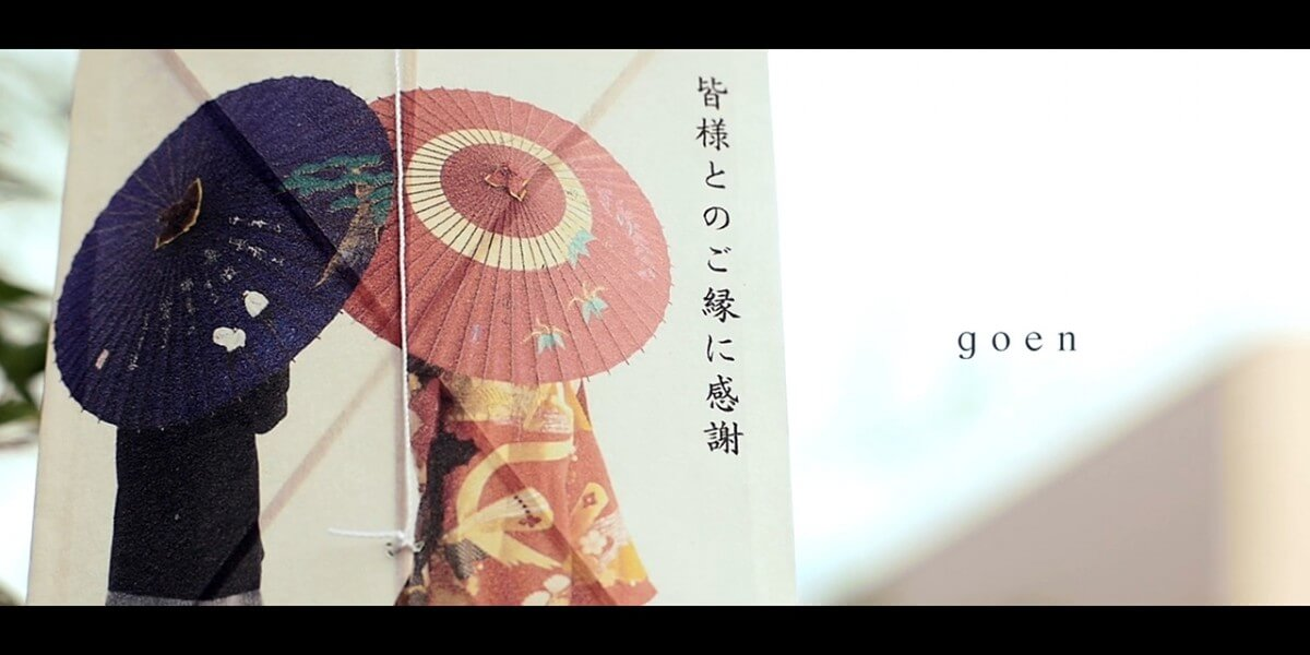 YUTARO + SAYURI WEDDING CINEMA