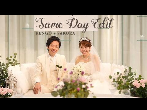 【SAME DAY EDIT】KENGO + SAKURA
