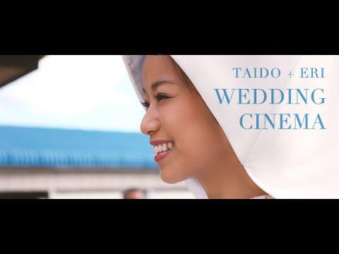 TAIDO + ERI / WEDDING CINEMA