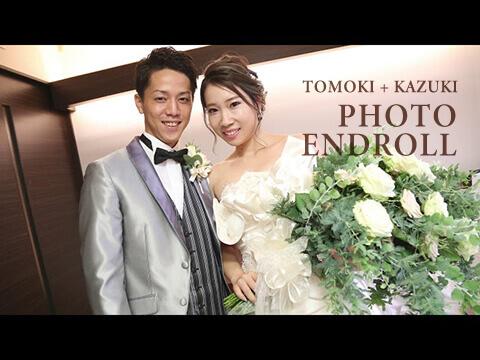 TOMOKI + KAZUKI / PHOTO ENDROLL